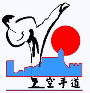 e-Karate.si - 1. Pokalna tekma KZS - Organizator : Društvo Za Borilne Veščine Piran